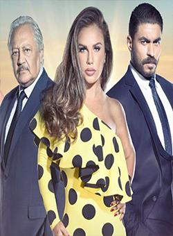 مسلسل ولاد تسعة الموسم الثانى الحلقة 7 السابعة