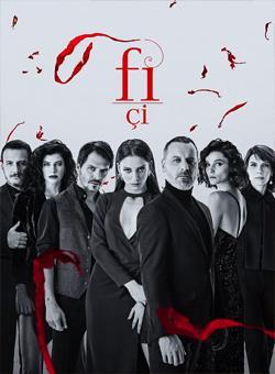 مسلسل في الموسم الثاني الحلقة 10 العاشرة والاخيرة مترجم