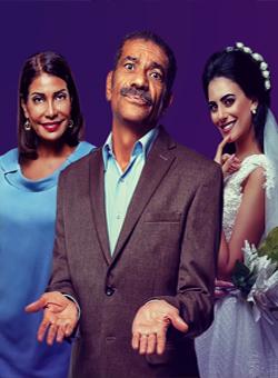 مسلسل ابو العروسة الحلقة 55 الخامسة والخمسون