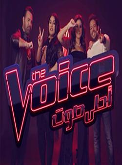 برنامج The Voice الموسم الرابع الحلقة 5 الخامسة