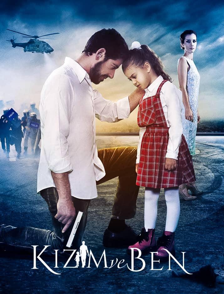 فيلم ابنتي وانا 2018 مترجم