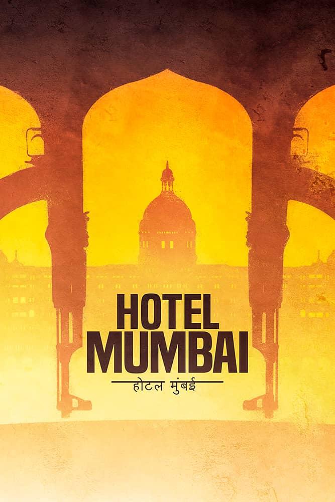 فيلم Hotel Mumbai 2019 مترجم