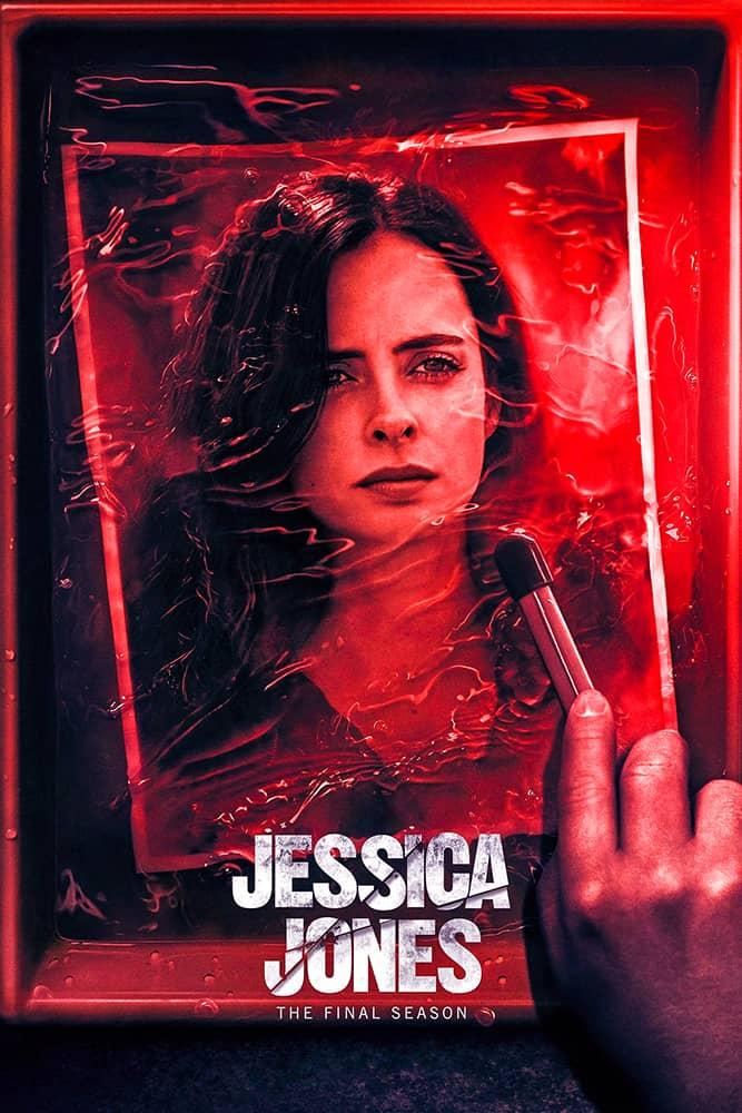 مسلسل Jessica Jones الموسم الثالث الحلقة 8 الثامنة مترجمة