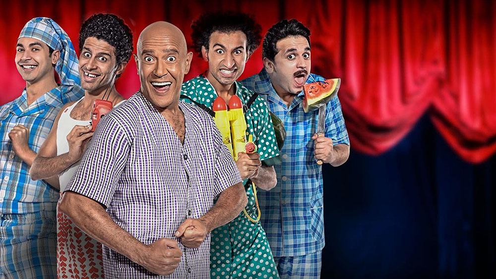 برنامج مسرح مصر ج5