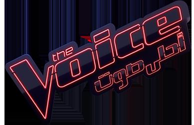 برنامج The Voice ج5