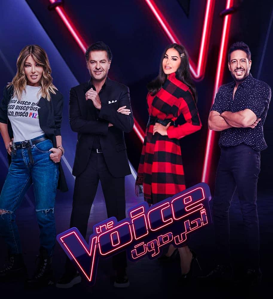 برنامج The Voice الموسم الخامس الحلقة 9 التاسعة