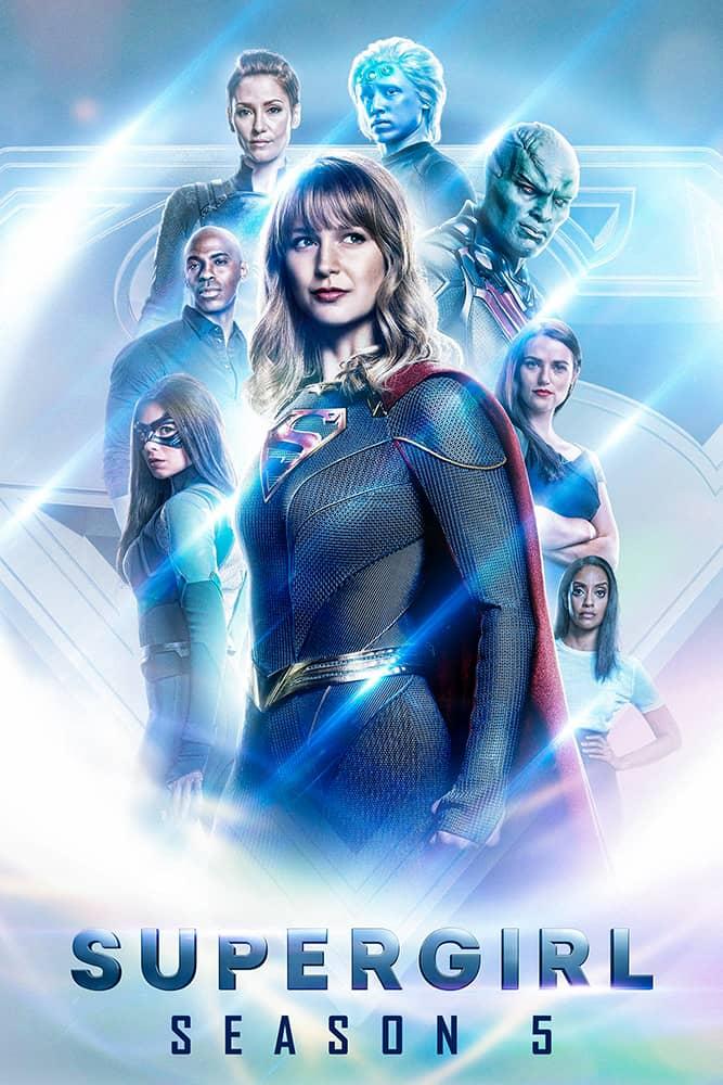 مسلسل Supergirl الموسم الخامس الحلقة 1 الاولي مترجمة