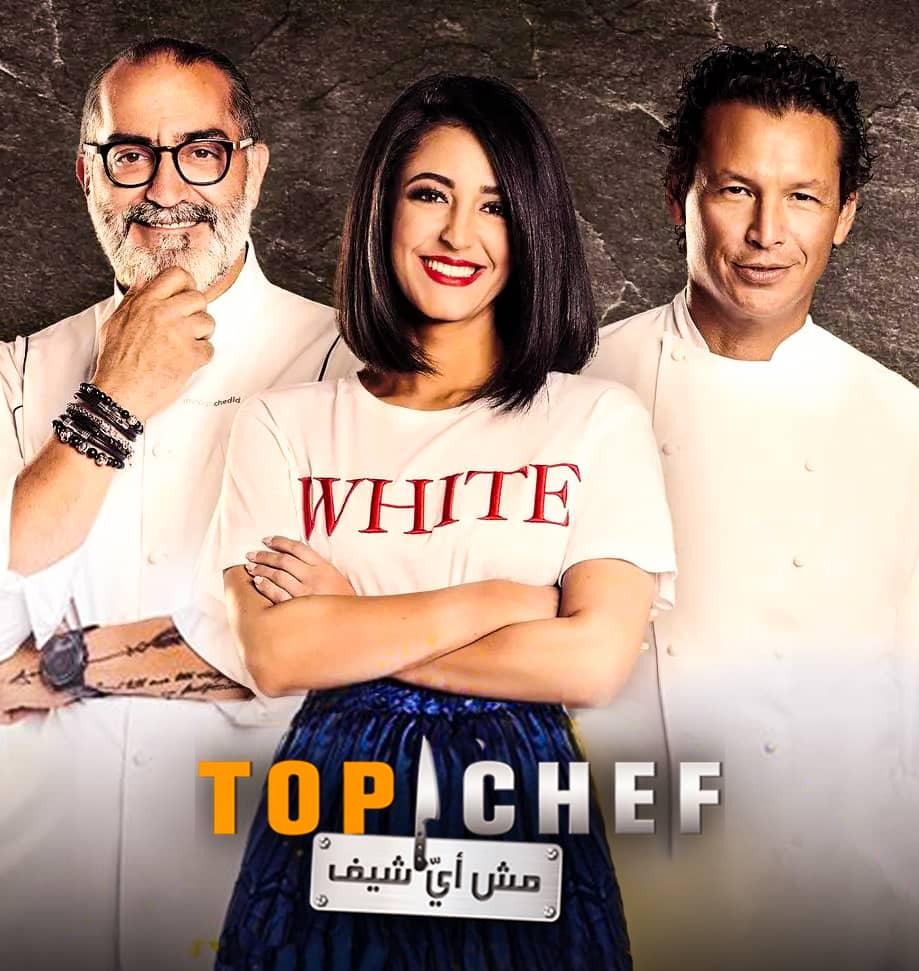 برنامج Top Chef الموسم الرابع الحلقة 10 العاشرة