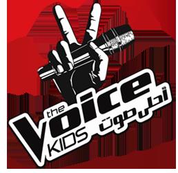 برنامج The Voice Kids ج3