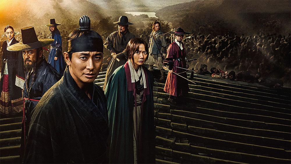مسلسل Kingdom ج2 مترجم