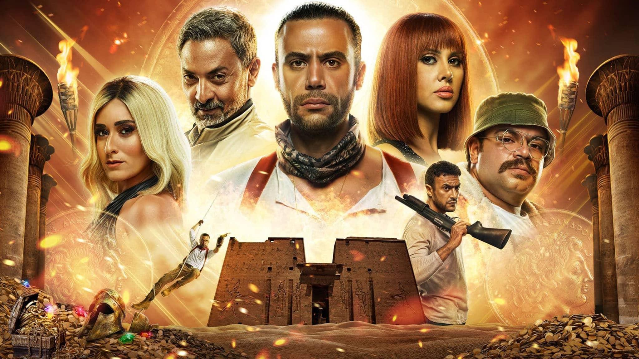 فيلم لص بغداد 2020