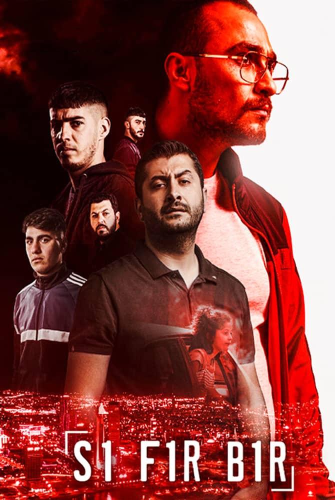 فيلم Sifir Bir 2020 مترجم