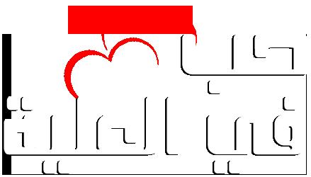 مسلسل حب في العلية مترجم