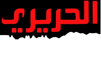 فيلم سيناريو اغتيال الحريري 2020