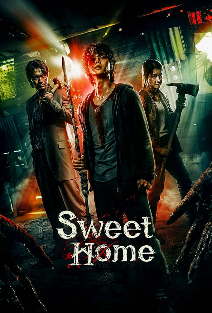 مسلسل Sweet Home مترجم
