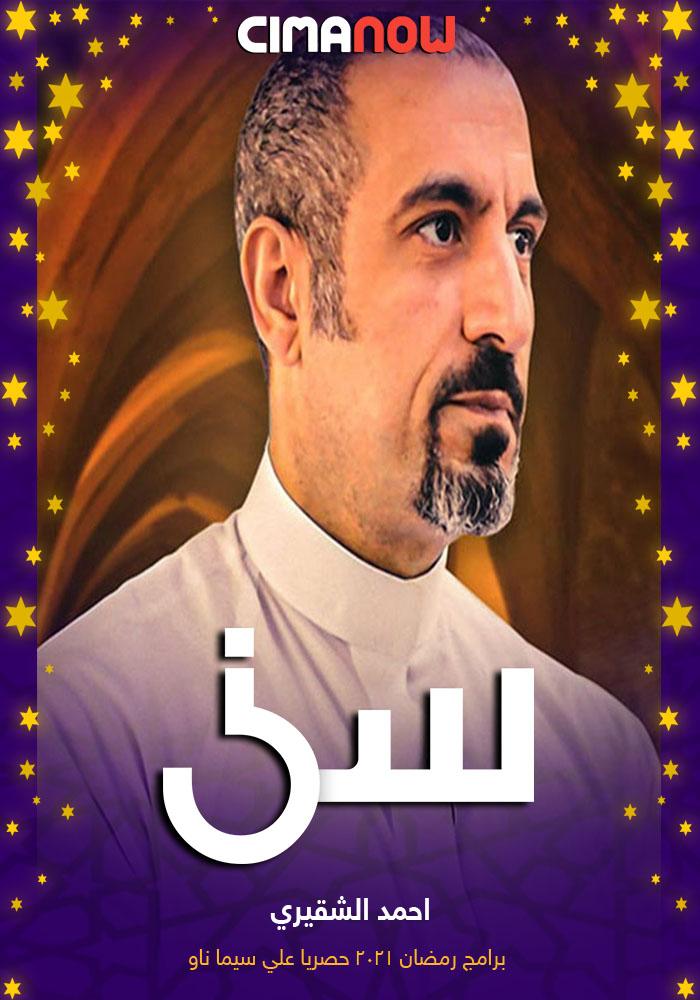 Pin By Husseinhussein1434 On Adnan In 2021