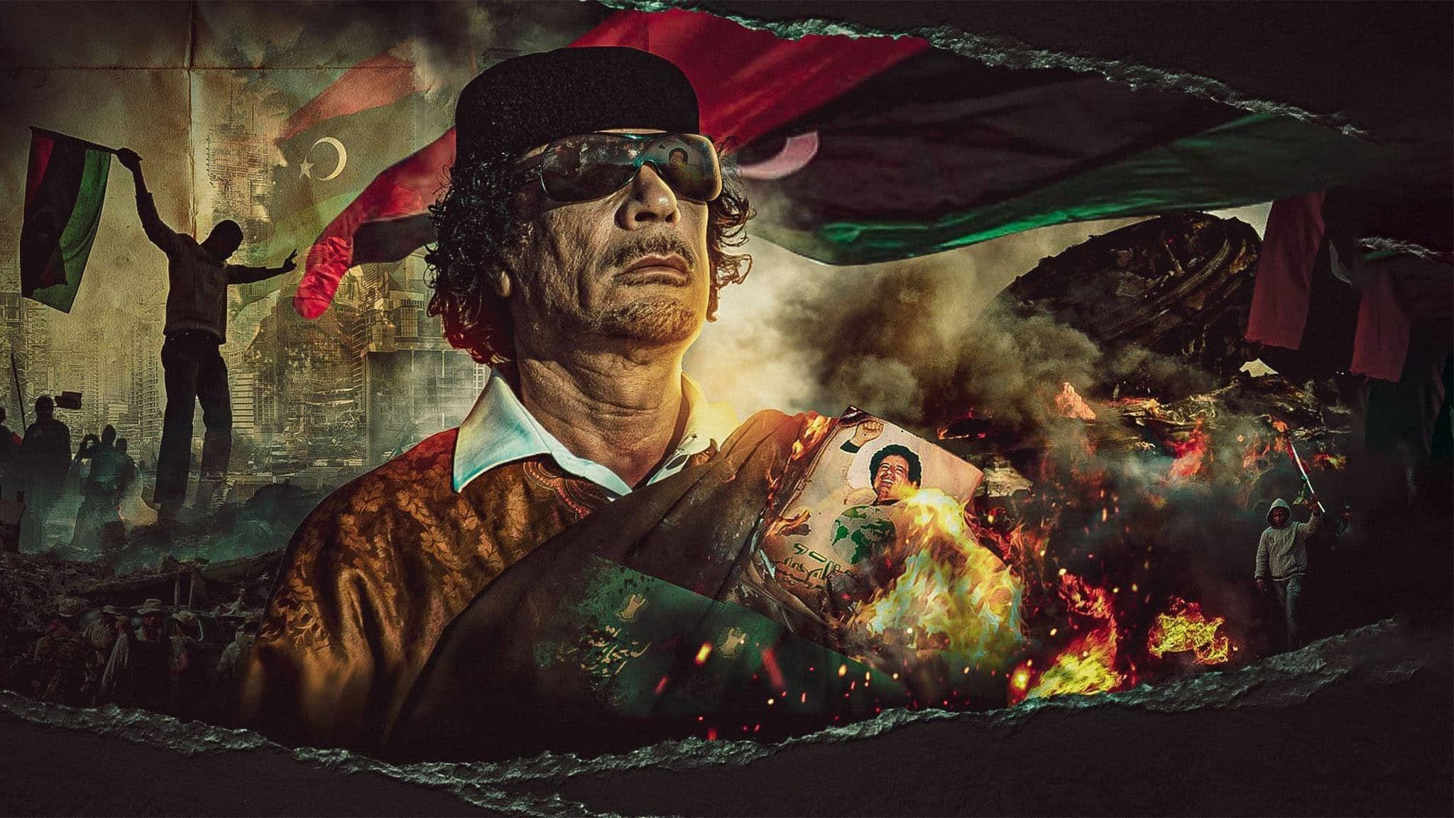 فيلم القذافي الايام الاخيرة 2021