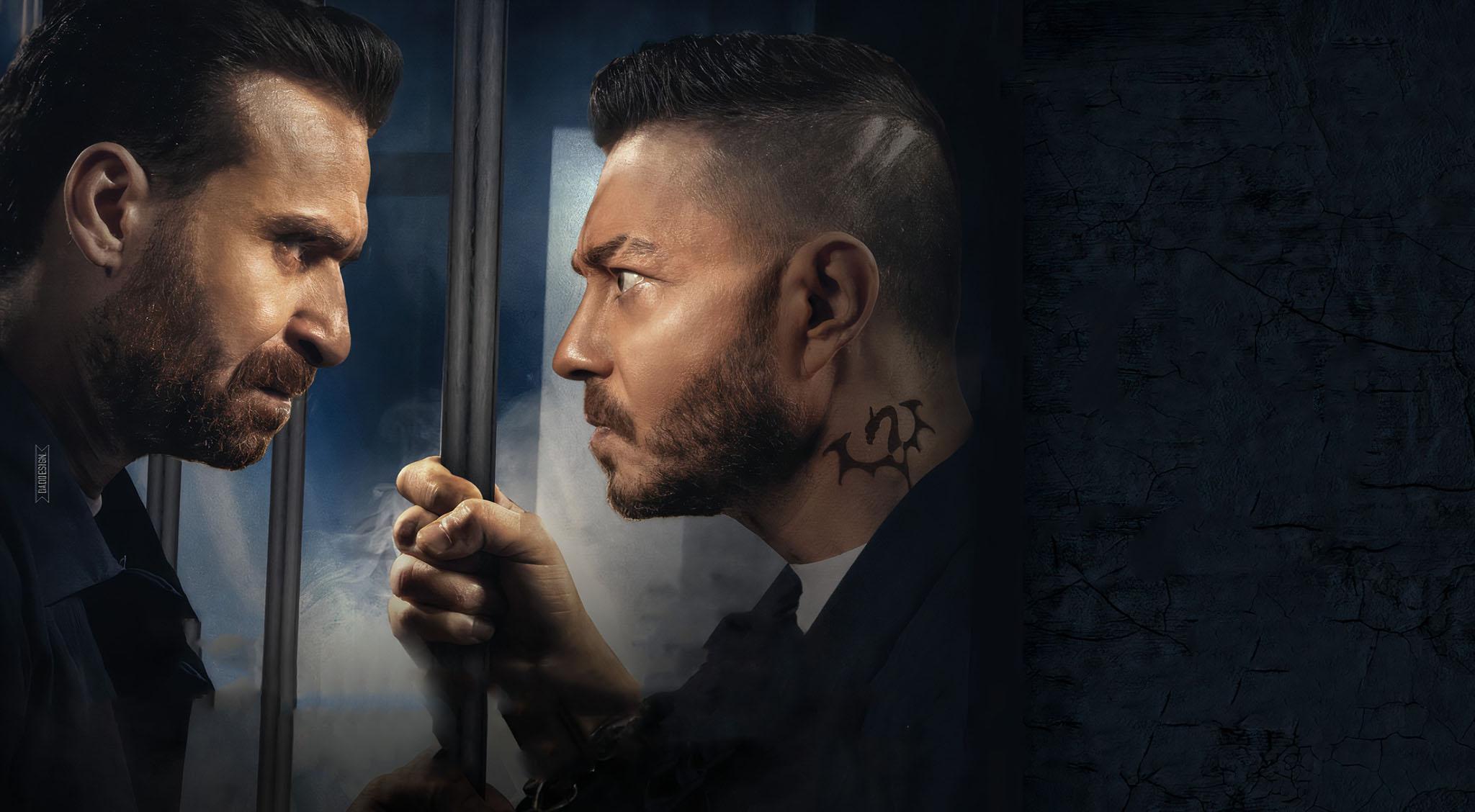 فيلم زنزانة 7 2020