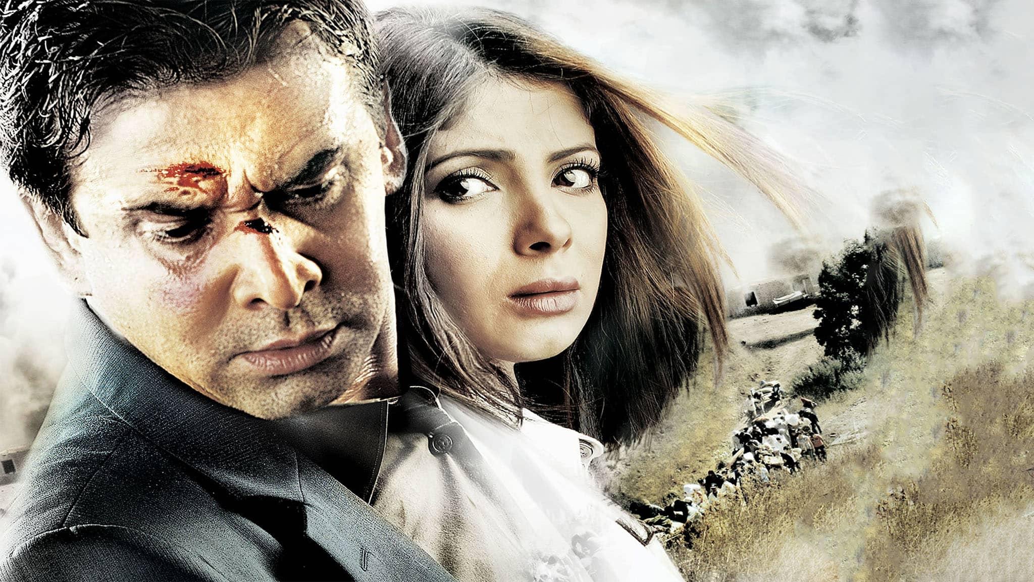 فيلم ولاد العم 2009