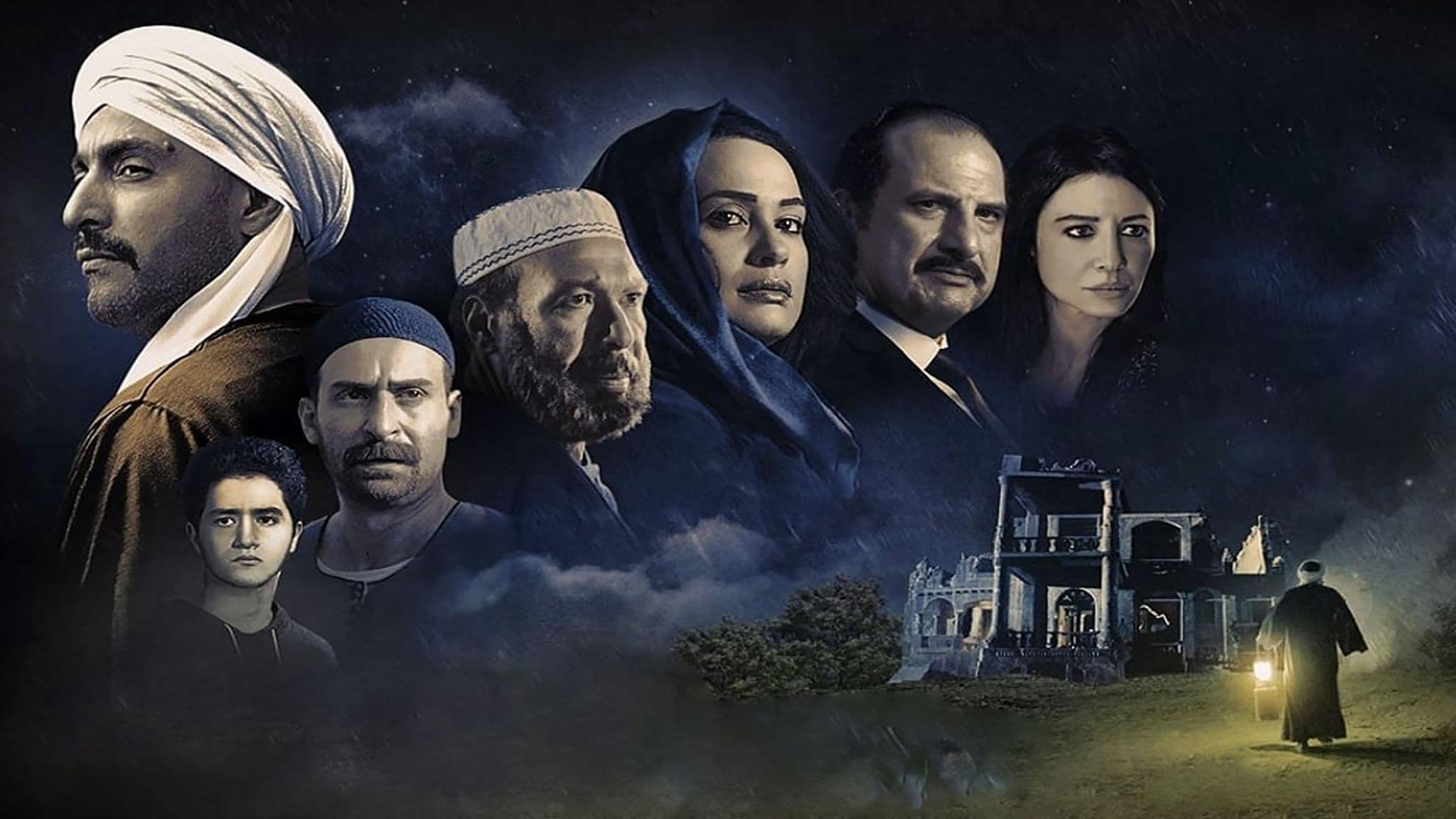 فيلم الجزيرة 2 2014