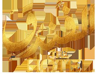 فيلم الفندق 2017