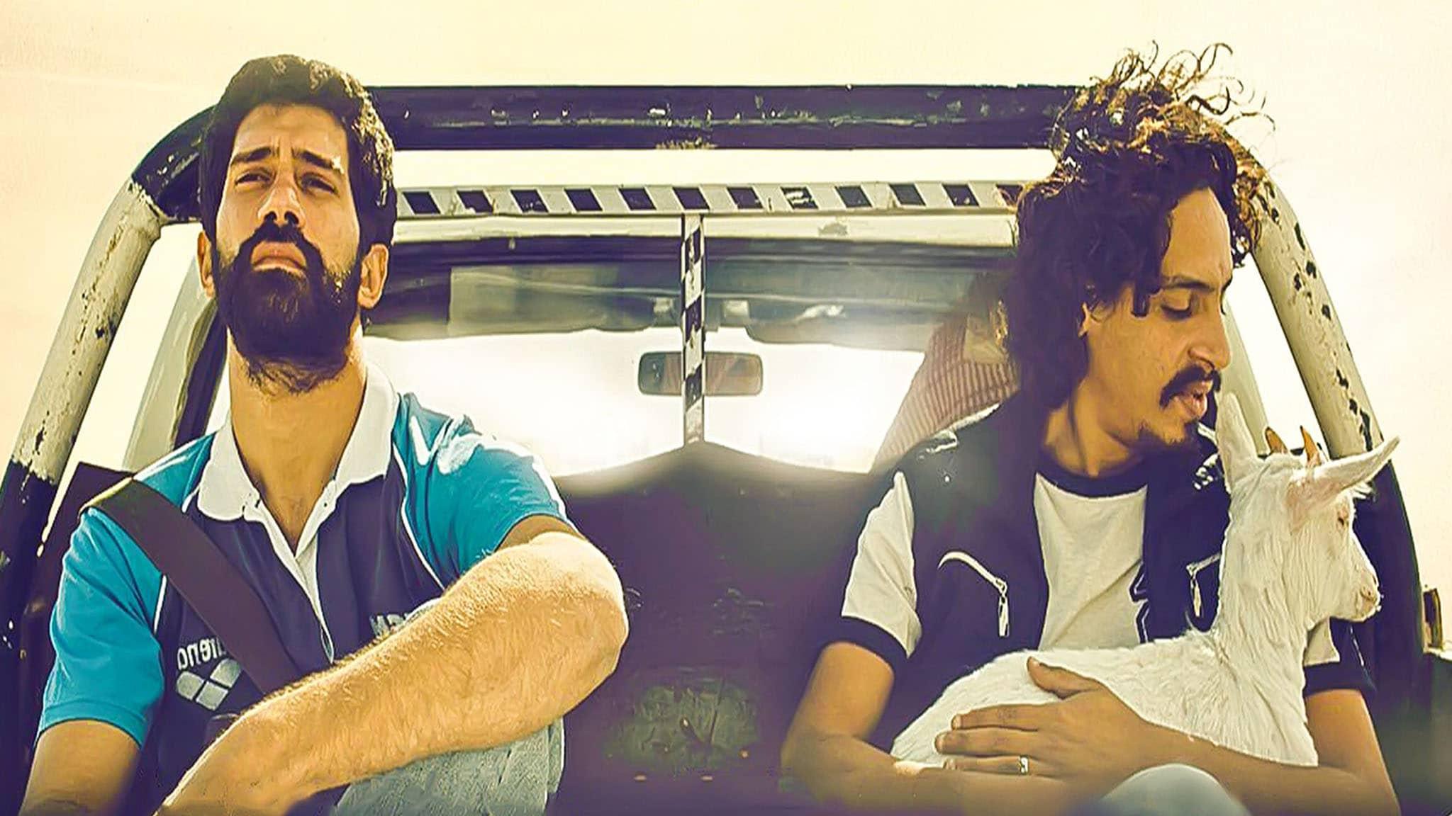 فيلم علي معزة وابراهيم 2016