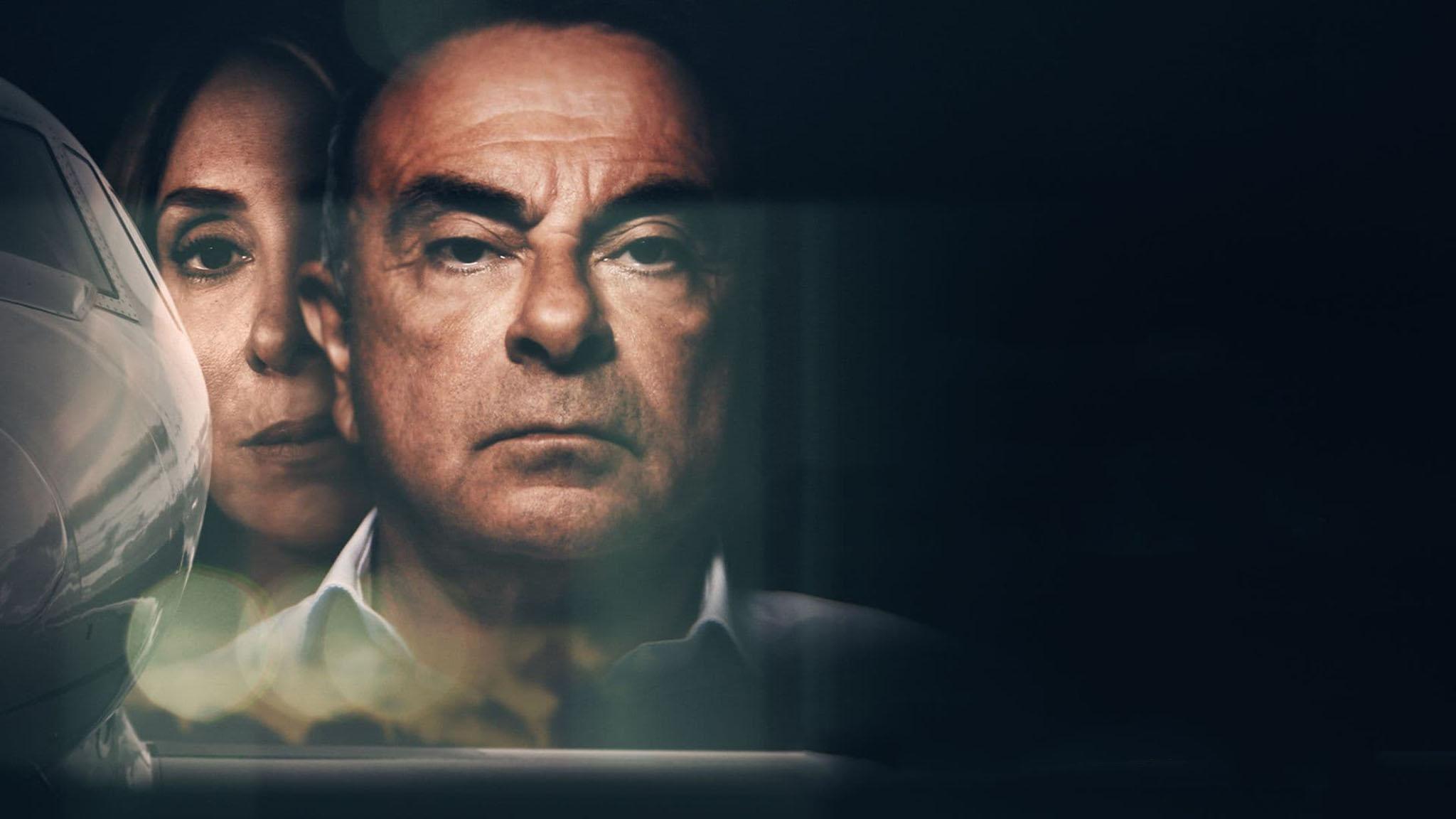 فيلم كارلوس غصن: الرحلة الاخيرة 2021