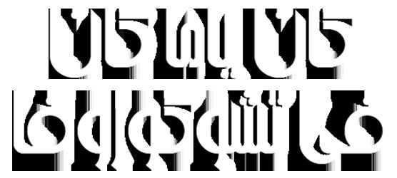 مسلسل كان في تشوكوروفا ج4 مترجم