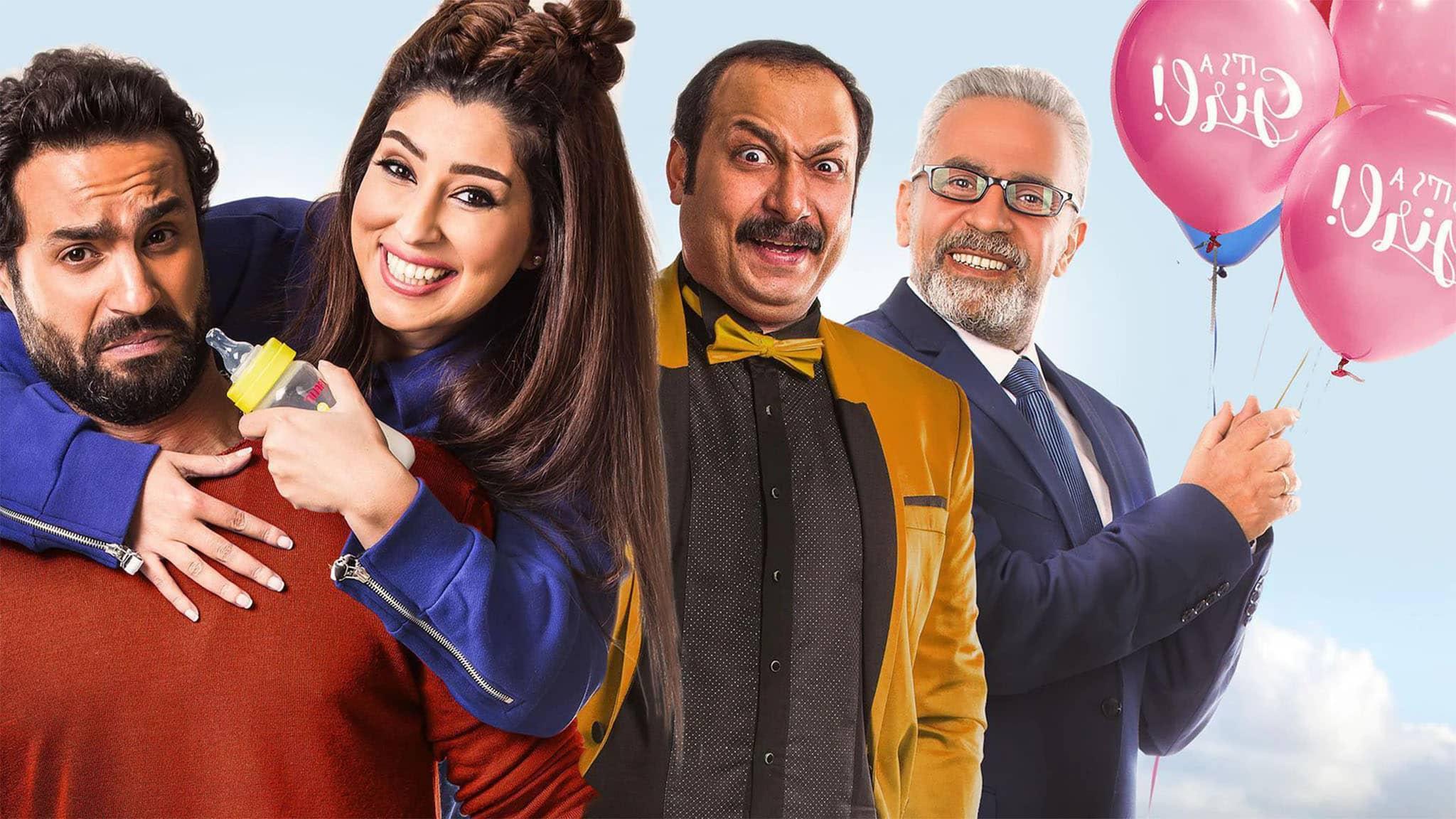 فيلم علي بابا 2018