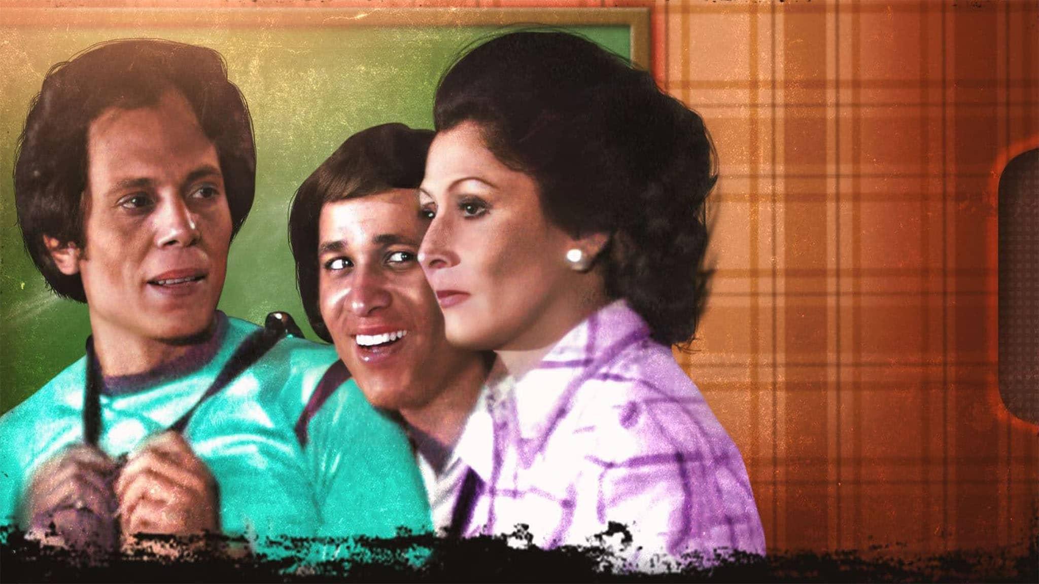 مسرحية مدرسة المشاغبين 1973 بالالوان